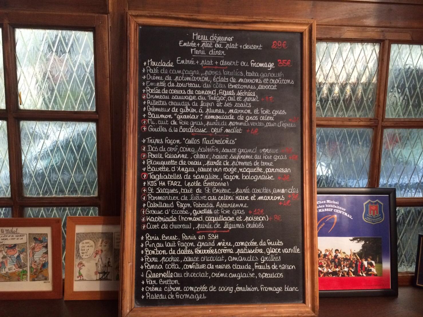 佐伯幸太郎の美女と美食三昧 ジビエの名店「chez Michel」