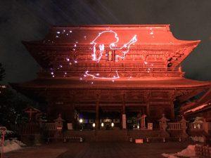 拝啓、アンデルセン様 - デンマークと日本の国交150年を記念して –