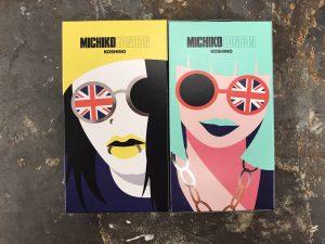 「ミチコロンドンする?」コンビニで大ヒットのコンドームを考案した世界のコシノ ミチコ