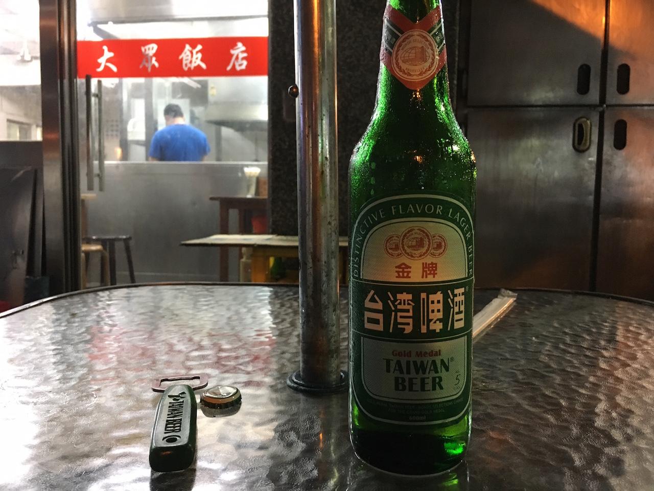 台湾ライス