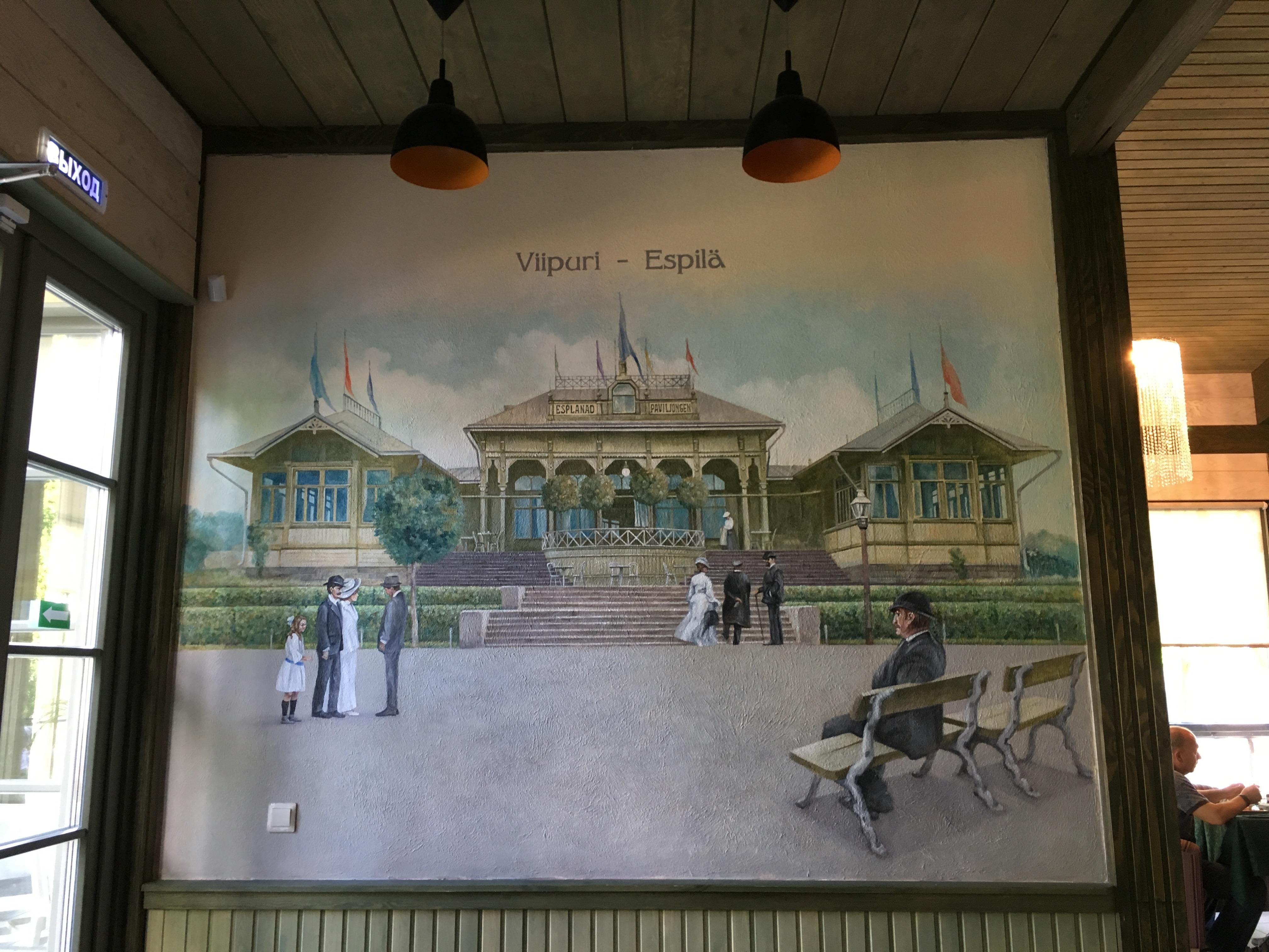 フィンランド独立100年を記念し、かつてのフィンランド領土を旅する 〜ロシアの町、Viipuri(ヴィープリ)の中のフィンランド〜