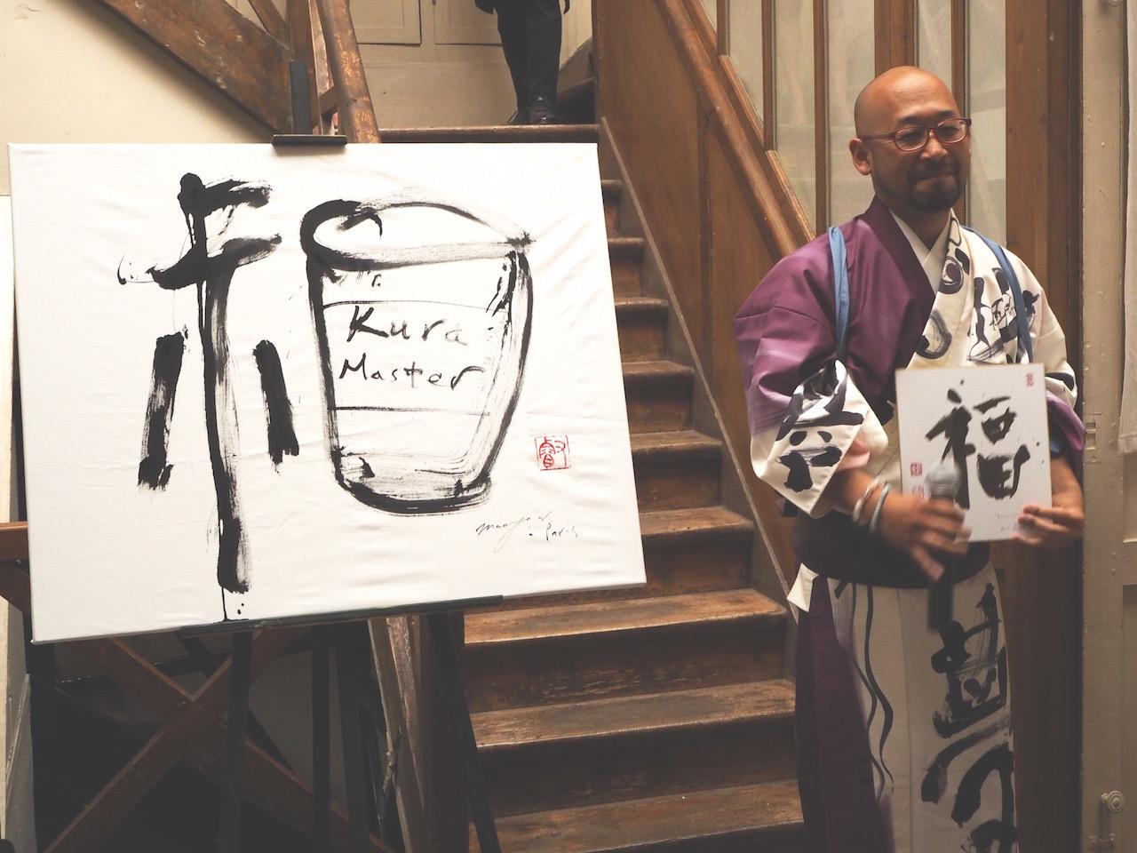 フランス人による日本酒コンクール、『蔵マスター』はじまる