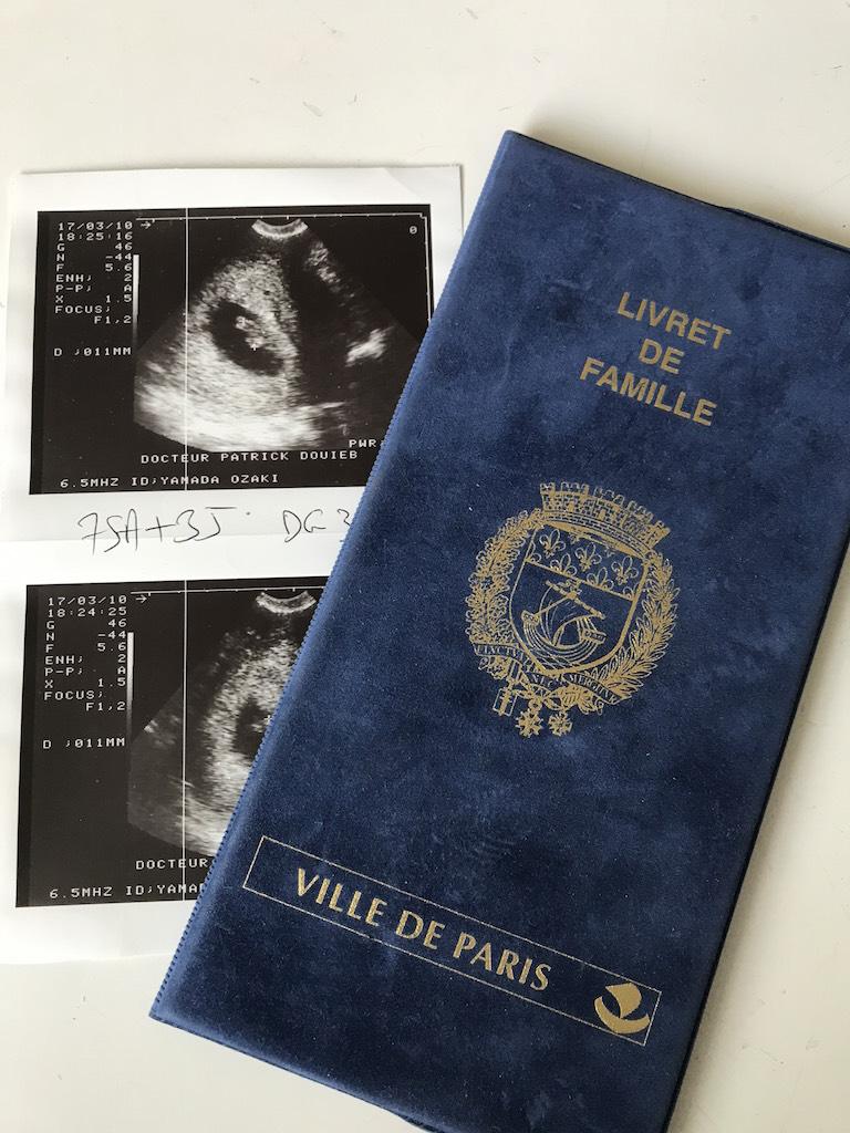 フランスで出産「産院を決めるまで」