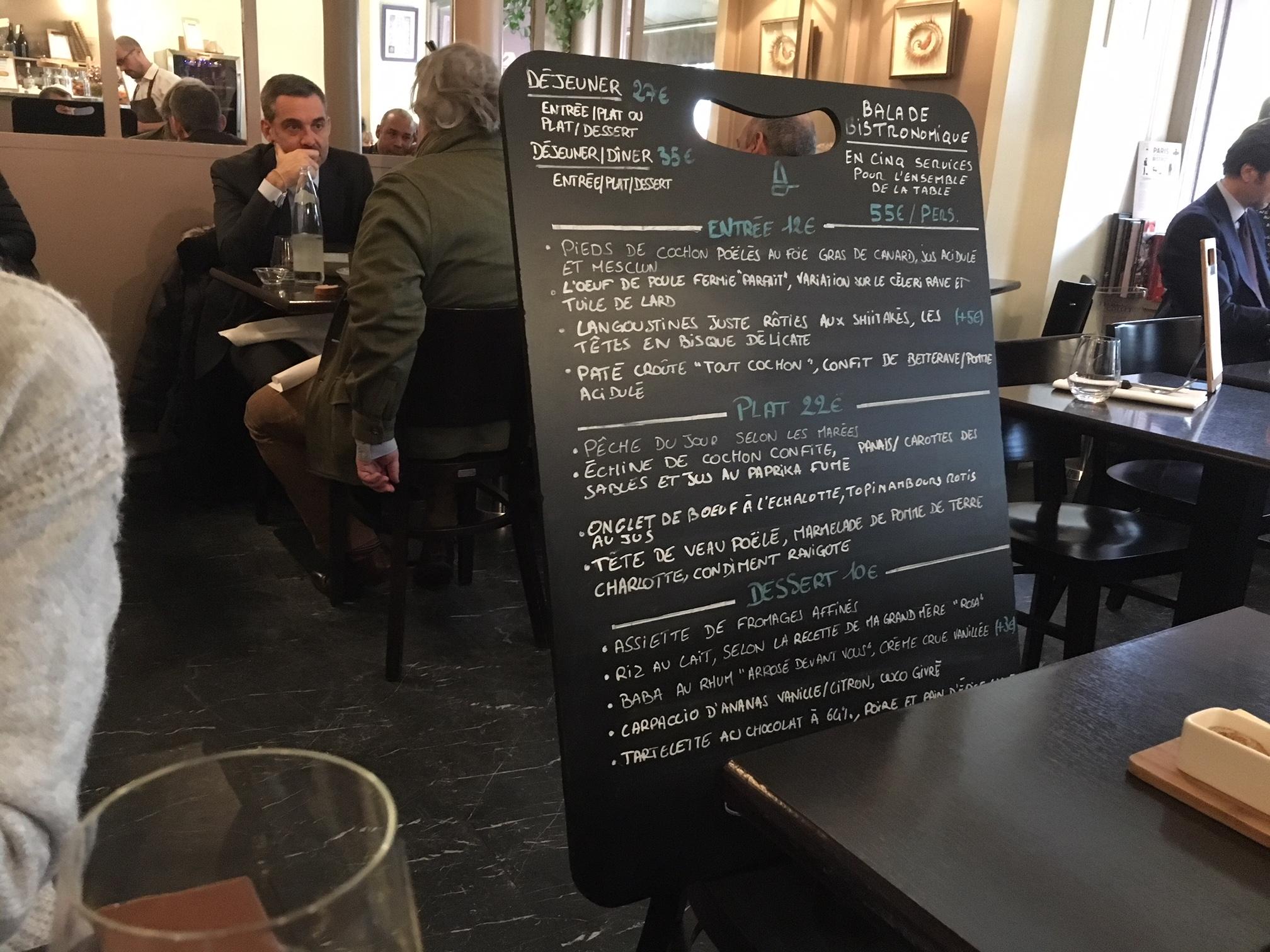 佐伯幸太郎の美女と美食三昧「パリ15区のこだわりレストラン、Le radis beurre」