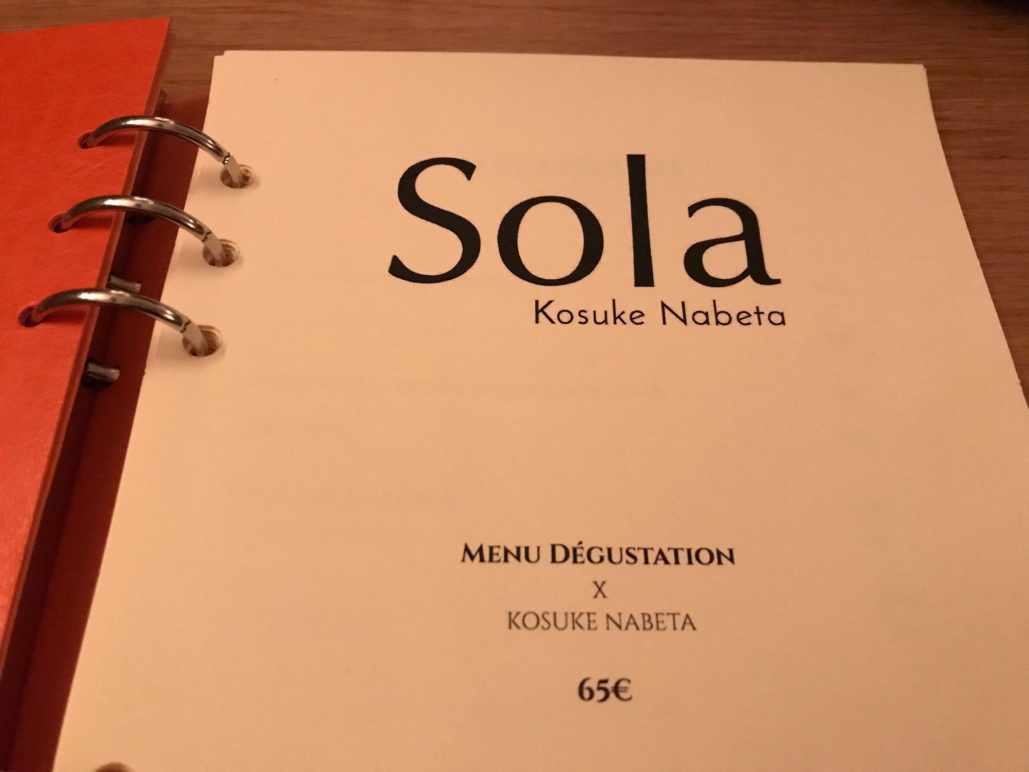 佐伯幸太郎の美女と美食三昧「Sola見たことか、返り咲いた巨人。Restaurant Sola」