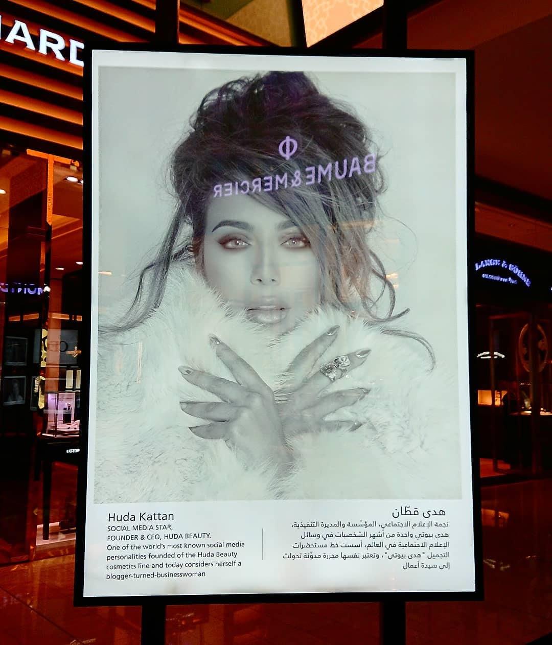 新しい中東女性像を祝したドバイの国際女性デー