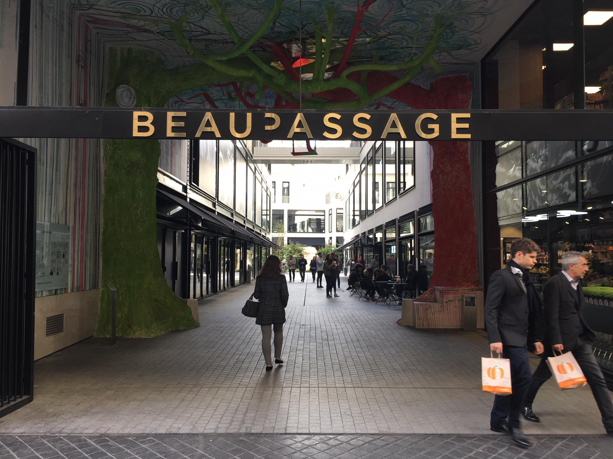 日々を豊かにするパリ左岸の新名所 、Beaupassage(ボーパッサージュ)。