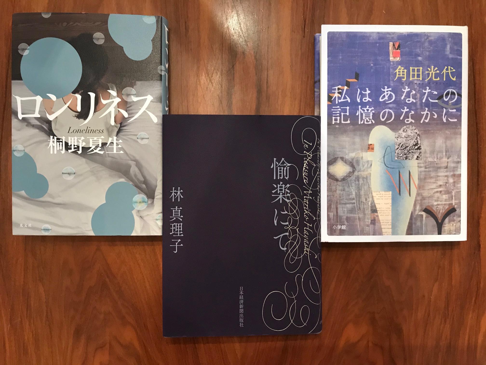 滞仏日記「女子力高い日本の不思議」