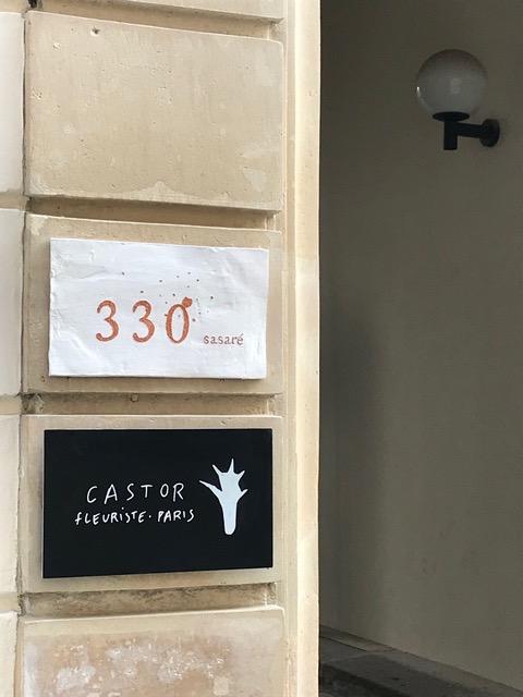パリ・北マレ、内なるアートへの挑戦