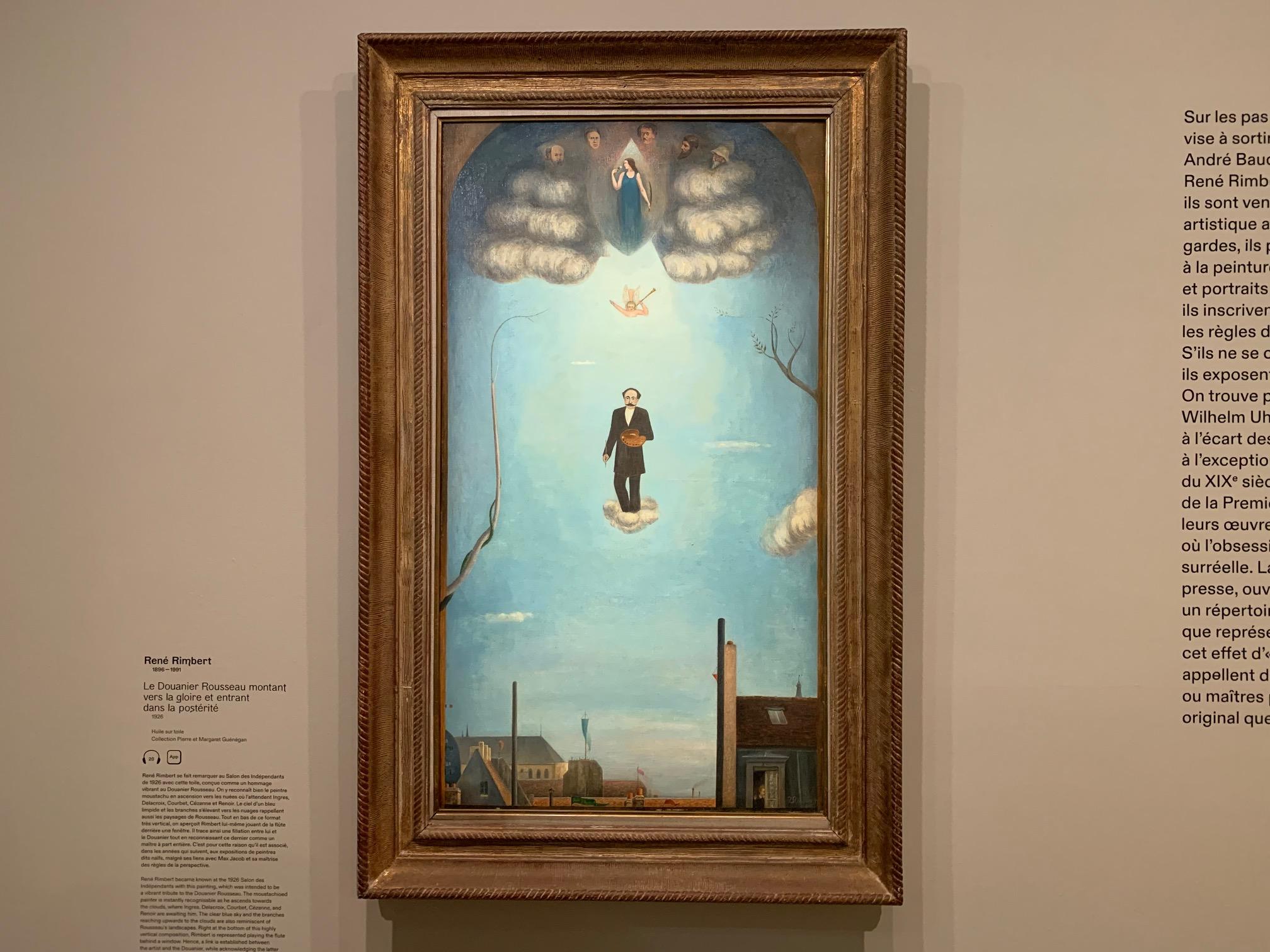 「パリ男進め、パリ娘住め」第二回 、パリの穴場美術館をご紹介