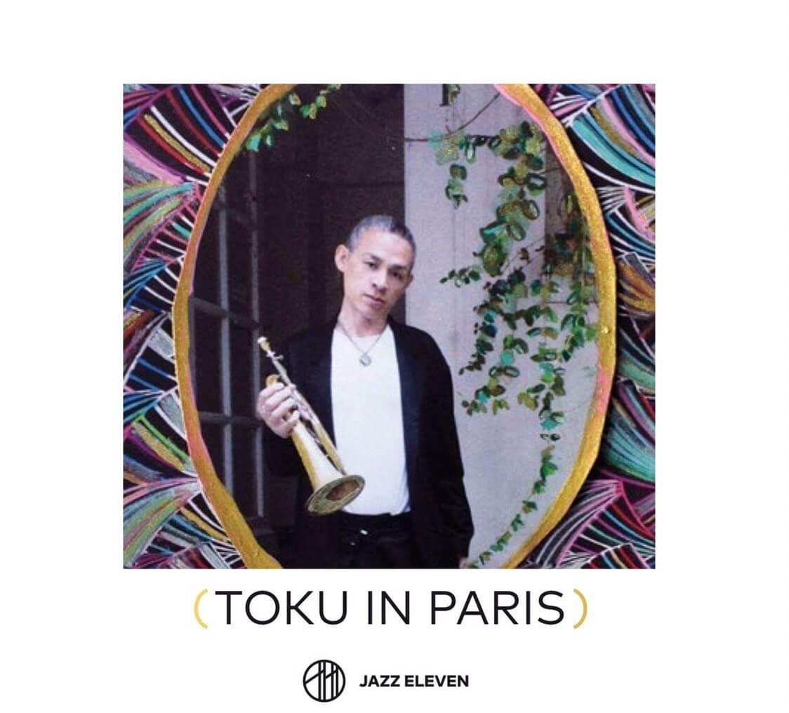 パリ最新情報「祝、TOKUちゃん、ついにフランスデビュー」