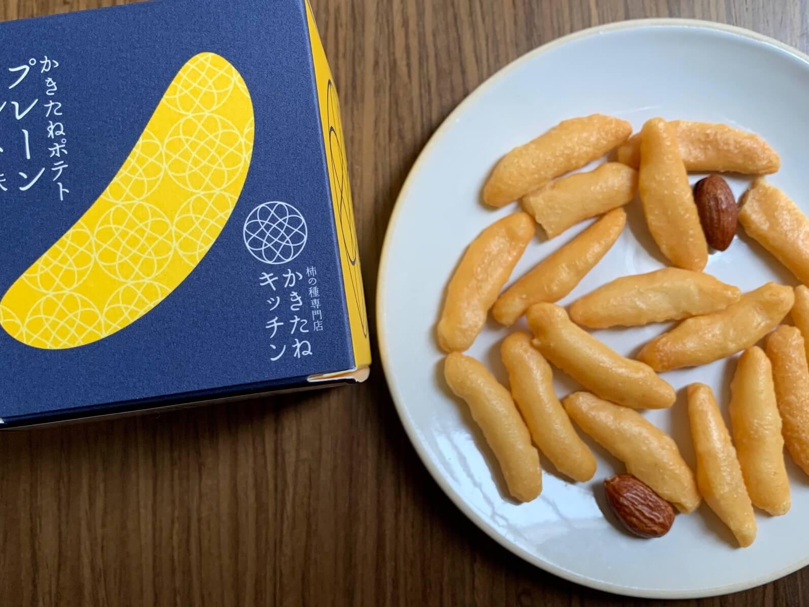 「今回の東京滞在で仕入れた美味しいものベスト5」