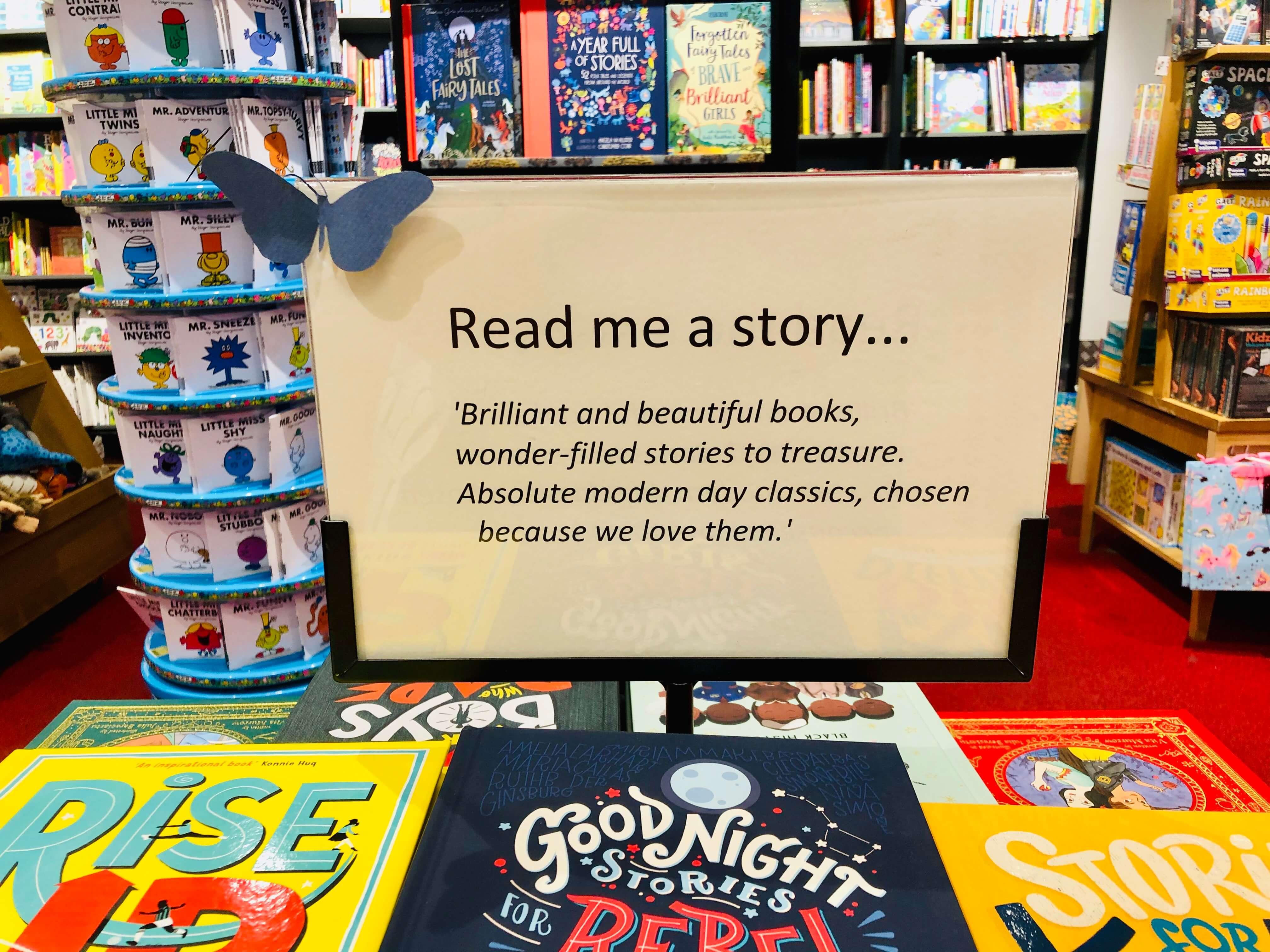 こういう時こそ本を読もう