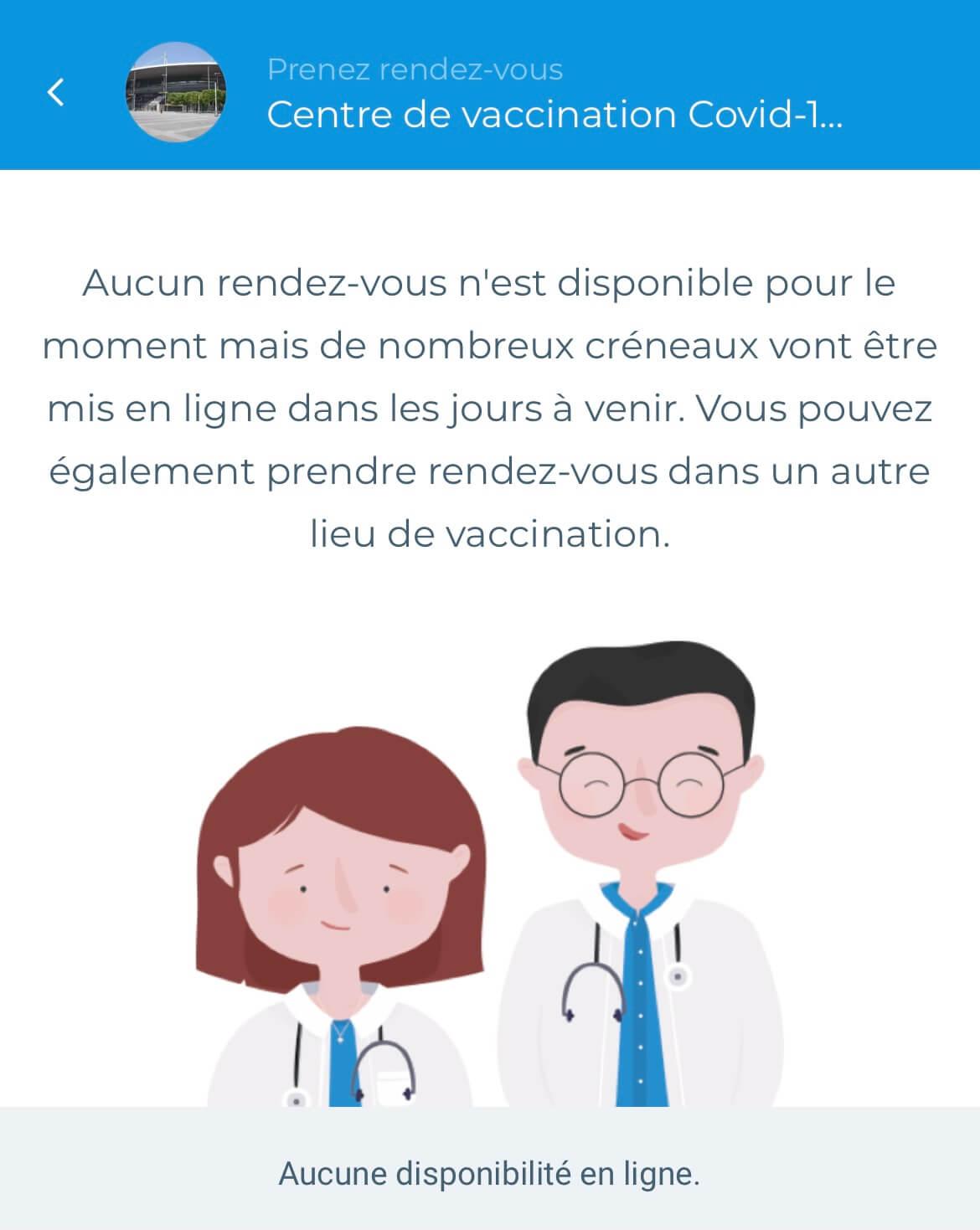 パリ最新情報「パリ郊外スタジアムがワクチン会場になり、ワクチン接種スピードアップへ」