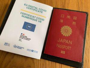 パリ最新情報「ワクチン・パスポートが7月1日、今日からスタートの欧州」
