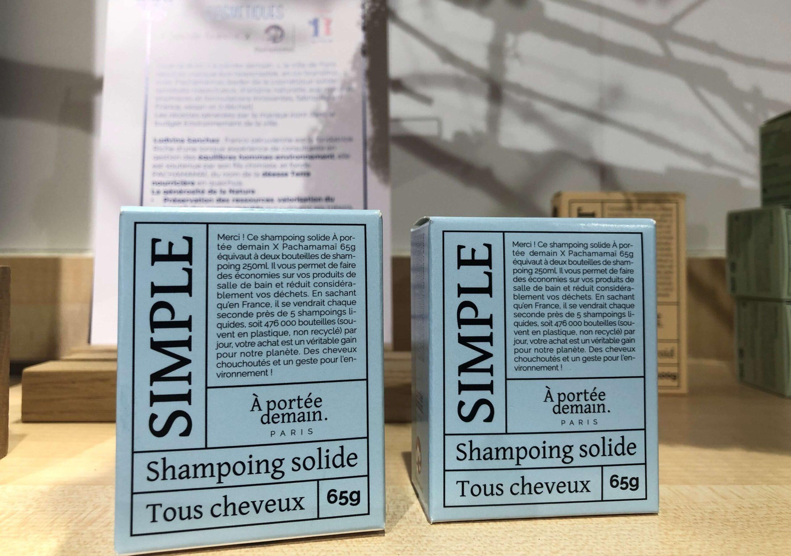 パリ最新情報「パリ市、化粧品ブランドを立ち上げる」