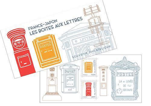 パリ最新情報「日仏共同発行記念切手と、日本アニメの熱狂的フランス人ファンたち」
